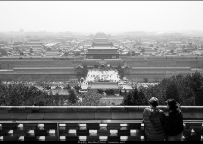 The Forbidden City-A Vanished Empire