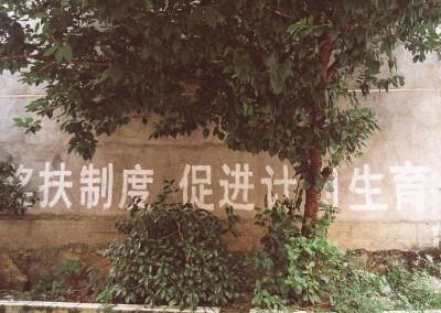 One-child policy on the wall