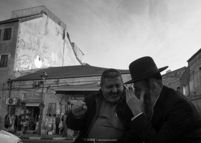 Mahane Yehuda Market, The Shuk