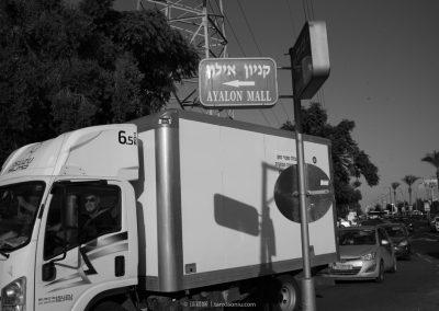 Tel Aviv-5