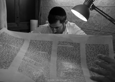 Writing a Torah Scroll