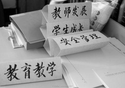 in shicha 石岔, Guyuan 固原