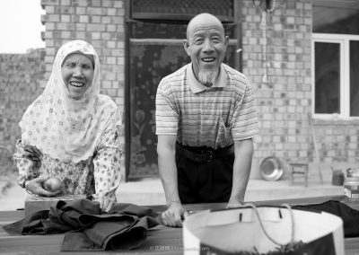 A Muslim Family in Guyuan 固原