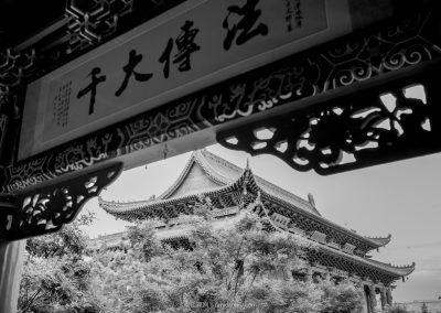 Kumārajīva Temple in Wuwei 武威鳩摩羅什寺