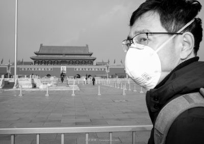 Tiananmen Square amid the virus Epidemic